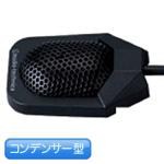 audio-technica ( オーディオテクニカ ) PRO42 ◆ コンデンサーマイク