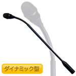 audio-technica ( オーディオテクニカ ) AT808G ◆ ダイナミックマイク サブカーディオイド
