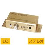 MASSIVE ( マッシブ ) OE-D5 Micro Voxer ◆ パワーアンプ MONO/ST切換可能 ローインピーダンス