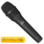 audio-technica ATM98 ◆ ダイナミックマイク 単一指向性