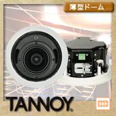 TANNOY CVS4 Micro (ペア) ◆ 天井埋込型スピーカー・シーリング型