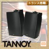 TANNOY ( タンノイ ) DVS4t B/ブラック (ペア)  ◆ フルレンジスピーカー・全天候型