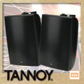 TANNOY DVS8 B/ブラック (ペア)  ◆ フルレンジスピーカー・全天候型
