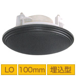 MASSIVE ( マッシブ ) OE-180 II (B) ◆ 天井埋込型スピーカー・シーリング型