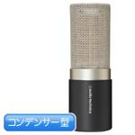 audio-technica ( オーディオテクニカ ) AT5040 ◆ コンデンサーマイク