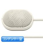 audio-technica ( オーディオテクニカ ) AT844 WH ◆ コンデンサーマイク