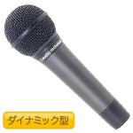 audio-technica ( オーディオテクニカ ) ATM510 ◆ ダイナミックマイク 単一指向性