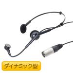 audio-technica ( オーディオテクニカ ) PRO8HE ◆ ダイナミックマイク ハイパーカーディオイド