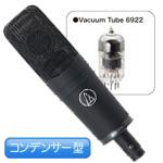 audio-technica ( オーディオテクニカ ) AT4060a ◆ コンデンサーマイク