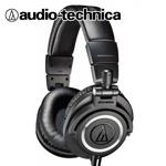 audio-technica ( オーディオテクニカ ) ATH-M50x 密閉ダイナミック型モニターヘッドホン【送料無料】