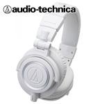audio-technica ( オーディオテクニカ ) ATH-M50xWH 密閉ダイナミック型モニターヘッドホン【送料無料】