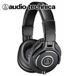 audio-technica ( オーディオテクニカ ) ATH-M40x 密閉ダイナミック型モニターヘッドホン【送料無料】
