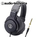 audio-technica ( オーディオテクニカ ) ATH-M30x 密閉ダイナミック型モニターヘッドホン【送料無料】