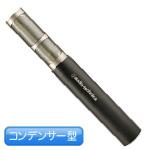 audio-technica ( オーディオテクニカ ) AT5045 ◆ コンデンサーマイク