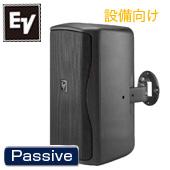 Electro-Voice ( EV エレクトロボイス ) ZX1i-90 B/黒 (1本) ◆ フルレンジスピーカー 設備向け