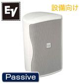 Electro-Voice ( EV エレクトロボイス ) ZX1i-90 W/白 (1本) ◆ フルレンジスピーカー 設備向け