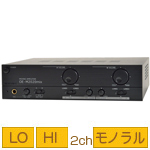 MASSIVE ( マッシブ ) OE-M2020mix ◆ パワーアンプ ( ハイ・ロー兼用 ) MONO 2ch