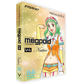 INTERNET ( インターネット ) VOCALOID4 Library Megpoid V4 Native