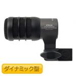 audio-technica ( オーディオテクニカ ) ATM230  ◆ ダイナミックマイク ハイパーカーディオイド インストルメントマイクロホン
