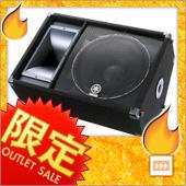 YAMAHA ( ヤマハ ) SM15V (1本)  [ OUTLET特価品 開封・箱ボロ ]◆ フロアモニター アウトレット 1台限定