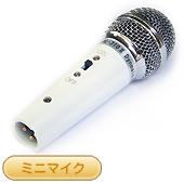 JEUME ( ジューム ) DL-310II / WHITE ◆ ミニマイク ホワイト ダイナミックマイク