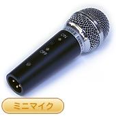 JEUME ( ジューム ) DL-310II / BLACK ◆ ミニマイク ブラック ダイナミックマイク