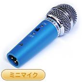 JEUME ( ジューム ) DL-310II / BLUE ◆ ミニマイク ブルー ダイナミックマイク