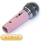 JEUME ( ジューム ) DL-310II / PINK ◆ ミニマイク ピンク ダイナミックマイク
