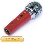 JEUME DL-310II / RED ◆ ミニマイク レッド ダイナミックマイク