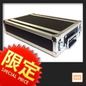 PULSE ( パルス ) H2U D220mm ◆ 国産 ラックケース RACKCASE