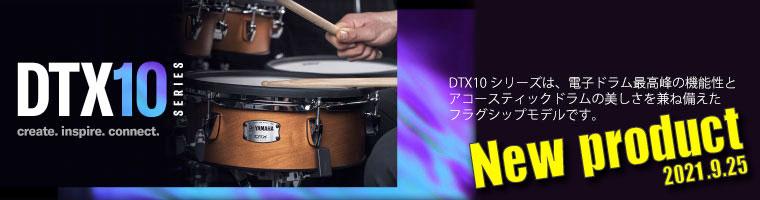 DTX10