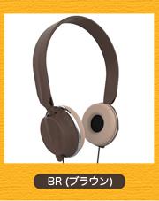 Superlux HD572SP/BR ブラウン ミュージックアプリケーション・ヘッドホン