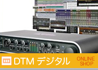 DTM デジタル