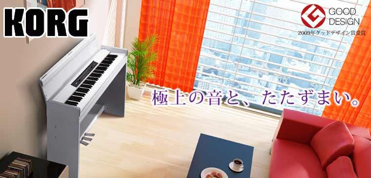 yamaha デジタルピアノ
