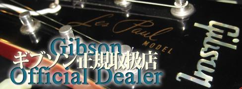 Gibson Official Dealer