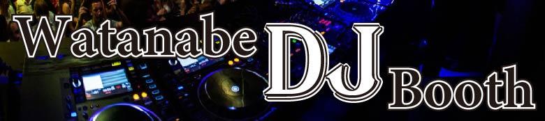 クラブの多い京都でDJを始めよう!