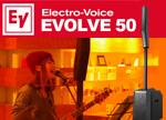 EV EVOLVE50 PAシステム