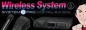 オーディオテクニカ 店舗 会議 設備 ワイヤレスシステム
