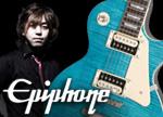 エピフォン レスポール ギター特集