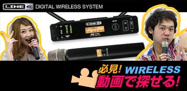 LINE6 XD-Vシリーズ