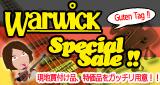 Warwick Halloween Sale!