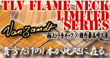Vanzandt TLV Flame Neck Limited Series